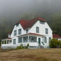 The keepers' residence is used today by the Clallam County Sheriff Department