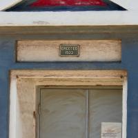 Barbers Point Light Door