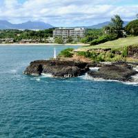 Kuku'i Light in Kauai