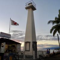 Lahaina Lighthouse at Sunset
