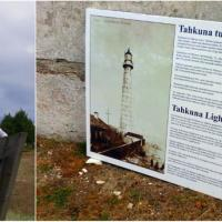 Tahkuna lighthouse Estonia